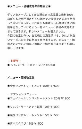 1ADA289D-49B7-419D-9B8C-AE335A39986C