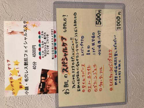 974075C9-9AB9-4511-80BC-7EE534FED2E1
